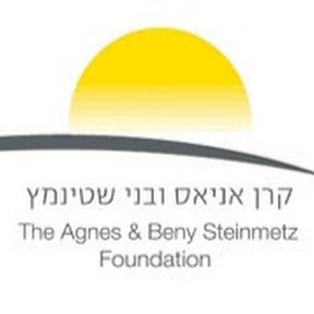 Foundation Guide - Agnes and Beny Steinmetz Foundation